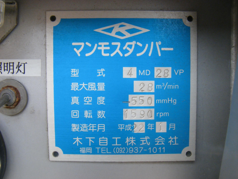 熊本800あ2457【プレート】
