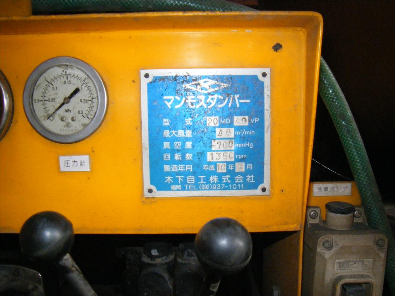 熊本800か1443【プレート】