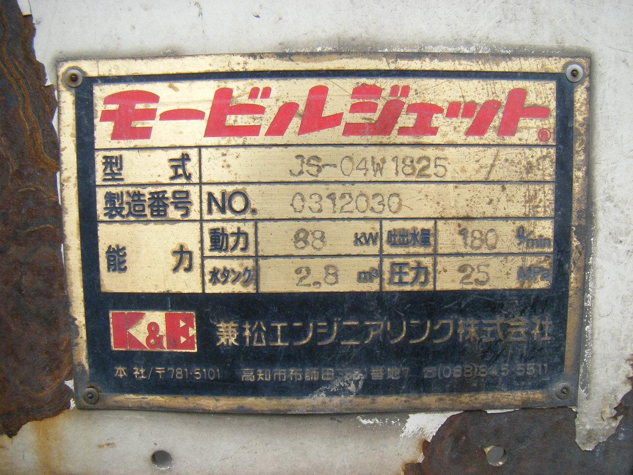 熊本800さ8776【プレート】