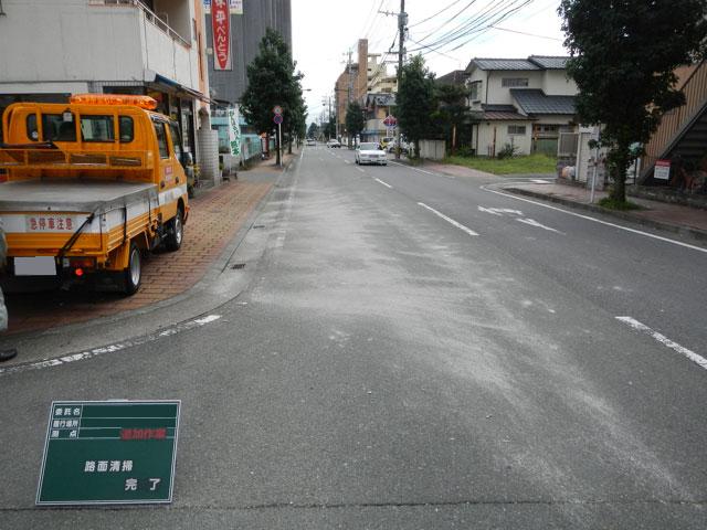 道路パトロール